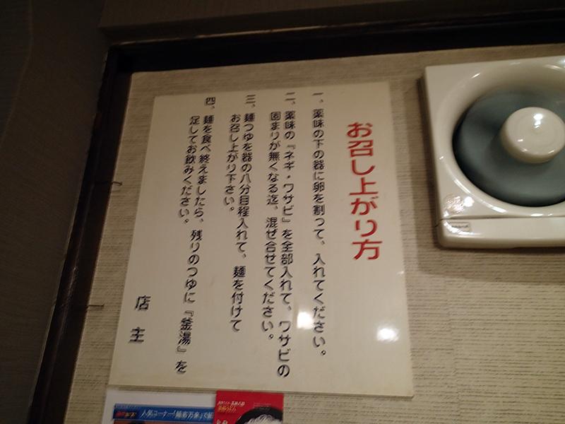 宮崎駅前で美味しいものをたくさん食べて少々飲む_c0193735_15080748.jpg