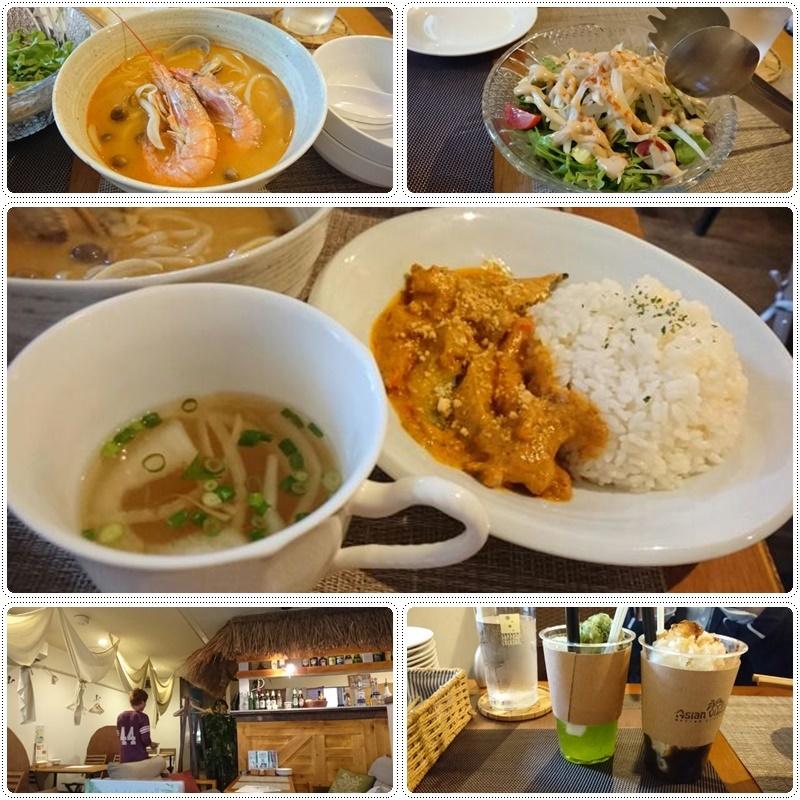 Asian  Villageでランチ_b0236665_10322499.jpg