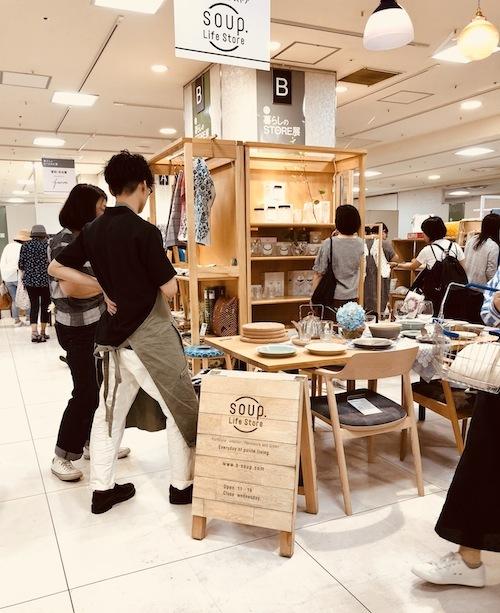 暮しのSTORE展2018_f0324766_18395058.jpg