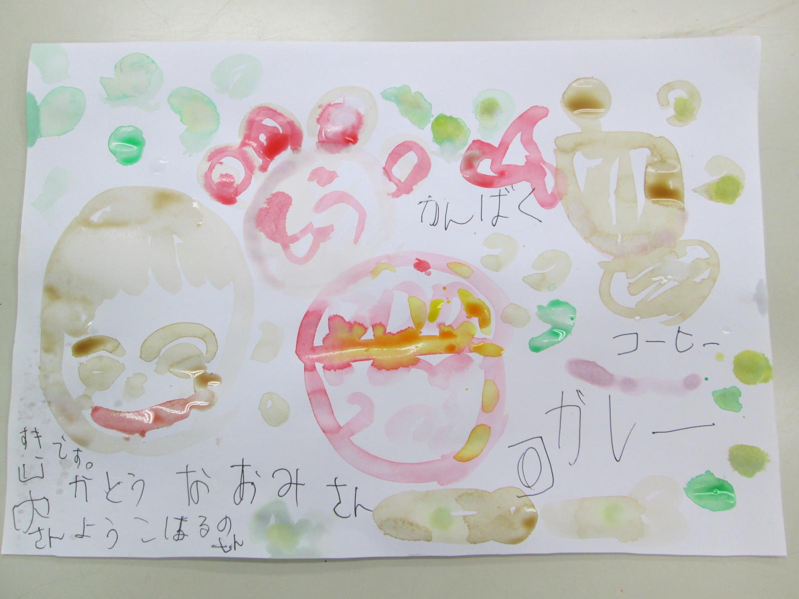 しょうゆや調味料、変なもので描く_e0167771_14362685.jpg