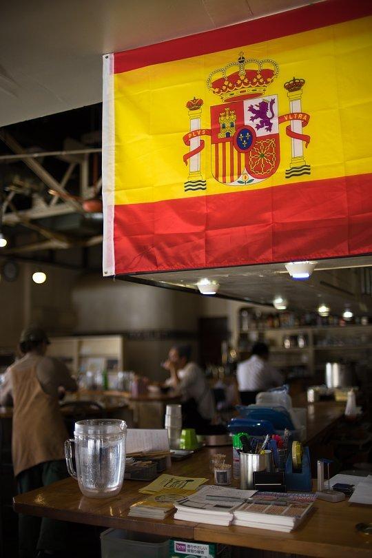 Lunch At A Spanish Bar_d0353489_15304448.jpg