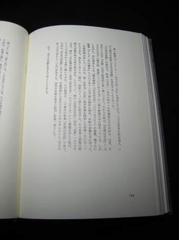f0307792_19574261.jpg