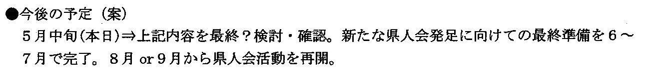 d0249595_16440264.jpg
