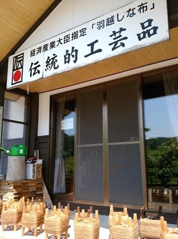 秋田へ 山と温泉 (2)_a0236300_09114039.jpg