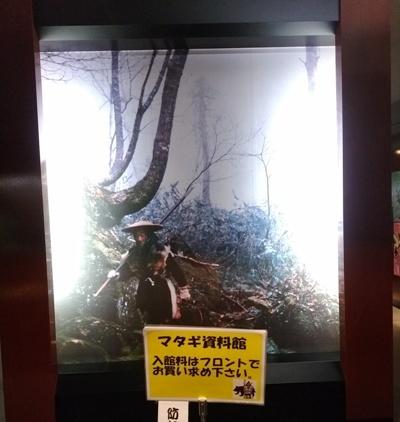 秋田へ 山と温泉 (2)_a0236300_09240138.jpg