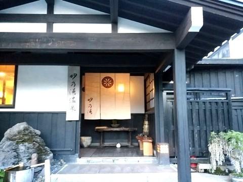 秋田へ 山と温泉 (2)_a0236300_09331924.jpg