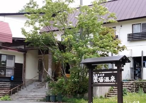 秋田へ 山と温泉 (2)_a0236300_09455469.jpg