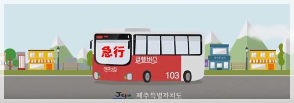 🎵 バス 🎵_a0115924_18530920.png