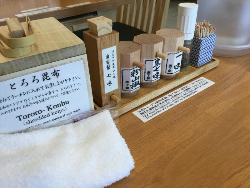 京都 猪一_b0242839_13582315.jpg