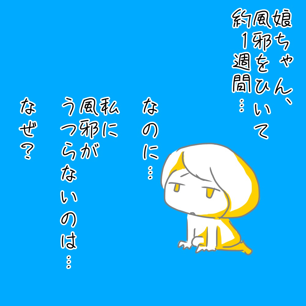 f0183846_22171198.jpg
