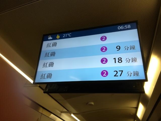 MTR@尖東→沙田_b0248150_11531103.jpg