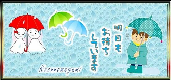 f0214467_08462689.jpg