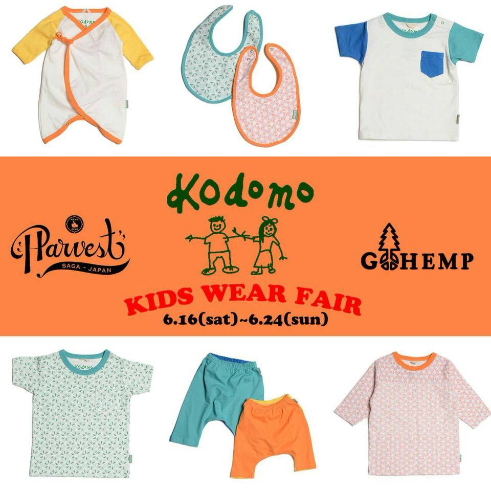 """KIDS WEAR FAIR\""_d0288075_22514525.jpg"