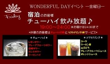 Thank you summer_d0355179_17314503.jpg