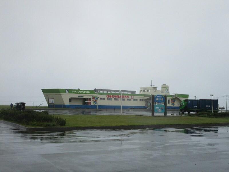 55日目【枝幸−サロマ湖】雨の中、サロマ湖は遠かった。_e0201281_20262034.jpg