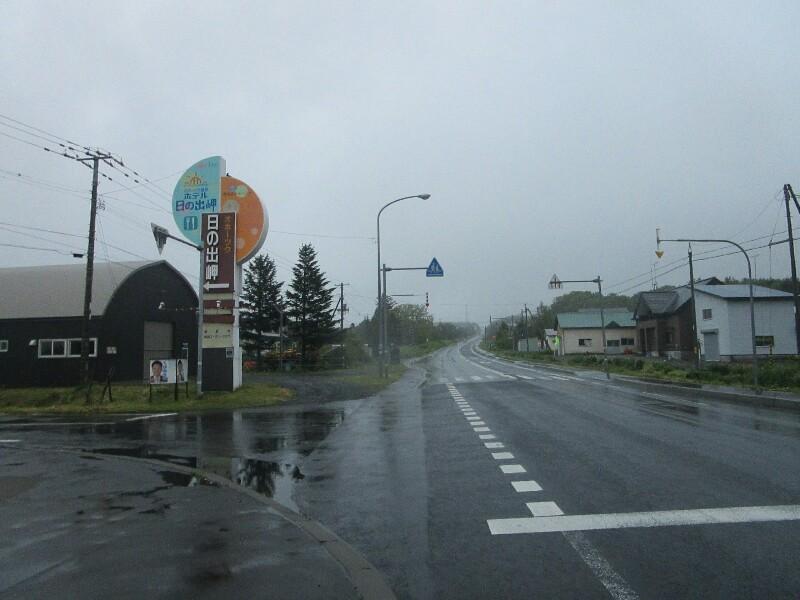 55日目【枝幸−サロマ湖】雨の中、サロマ湖は遠かった。_e0201281_20290512.jpg