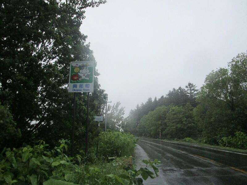 55日目【枝幸−サロマ湖】雨の中、サロマ湖は遠かった。_e0201281_20302932.jpg