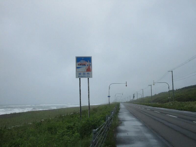 55日目【枝幸−サロマ湖】雨の中、サロマ湖は遠かった。_e0201281_20360968.jpg