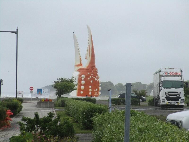 55日目【枝幸−サロマ湖】雨の中、サロマ湖は遠かった。_e0201281_20380346.jpg