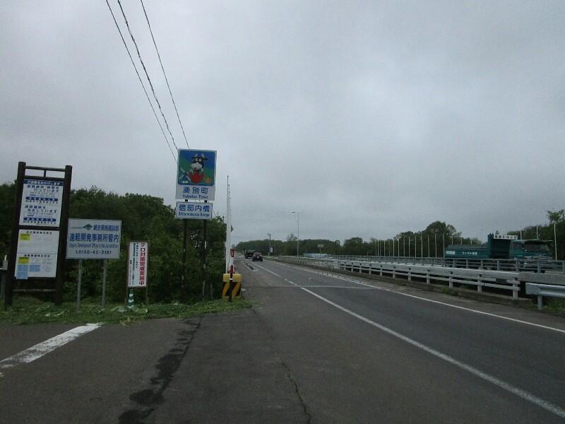 55日目【枝幸−サロマ湖】雨の中、サロマ湖は遠かった。_e0201281_20382048.jpg