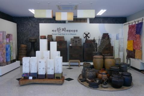 忠清北道ではいろんな文化体験をしてきました!_a0140305_01101280.jpg