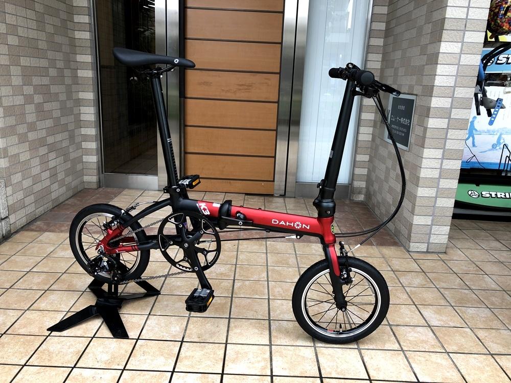 DAHON K3入荷しました!&試乗車も用意完了! - カルマックス タジマ -自転車屋さんの スタッフ ブログ