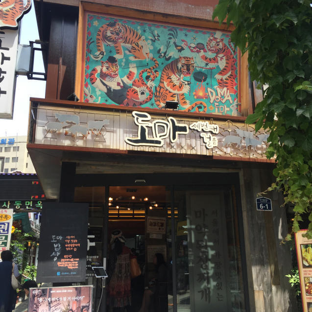 18年5月後半ソウル3☆仁寺洞の人気店でランチ_d0285416_22253403.jpg