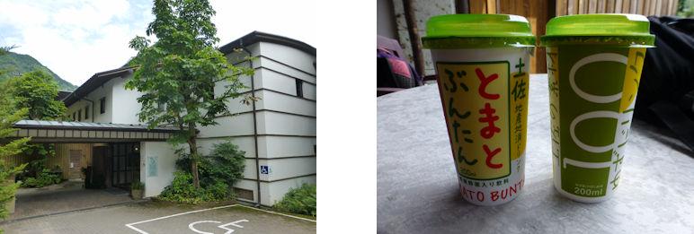 仁淀川編(33):中津渓谷(15.8)_c0051620_16102055.jpg
