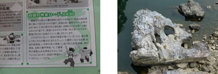 仁淀川編(34):中津渓谷(15.8)_c0051620_16182342.jpg