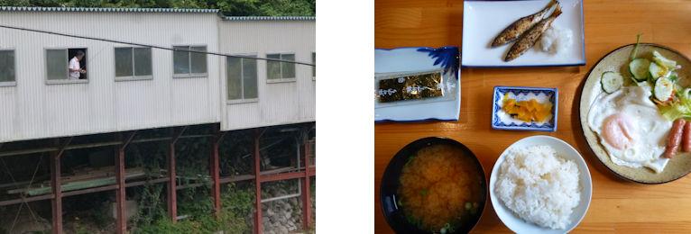 仁淀川編(38):大渡ダム(15.8)_c0051620_173218.jpg