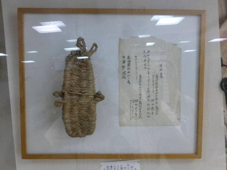 仁淀川編(40):大渡ダム(15.8)_c0051620_17551576.jpg
