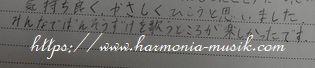 ピアノ生徒発表35年で初めてやったこと☆ マルコリーニのパフェ_d0165645_09363616.jpg