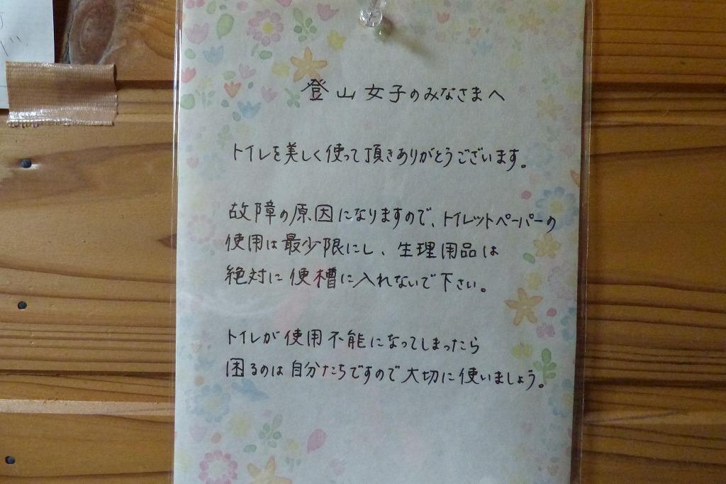 c0294658_20175374.jpg