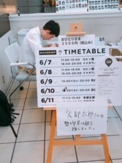 東京にて 1日目_e0202773_18035918.jpg