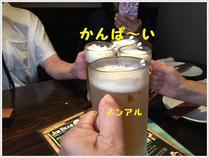 今日のお出掛け写真の整理がまだなので、連荘の外ご飯をね~(*⌒∇⌒*)テヘ♪_b0175688_20344700.jpg