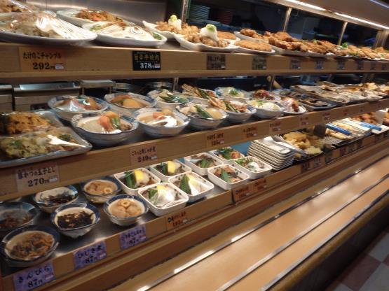 めしや食堂        赤川店_c0118393_11371847.jpg