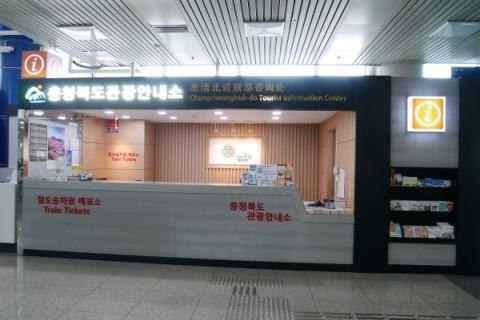 清州国際空港(청주국제공항)_a0140305_01261203.jpg