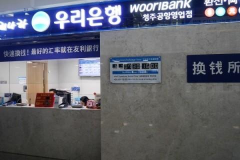 清州国際空港(청주국제공항)_a0140305_01303567.jpg