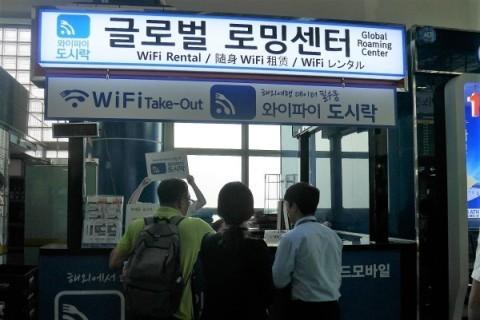 清州国際空港(청주국제공항)_a0140305_01322352.jpg