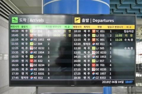 清州国際空港(청주국제공항)_a0140305_01334549.jpg