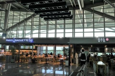 清州国際空港(청주국제공항)_a0140305_01344732.jpg