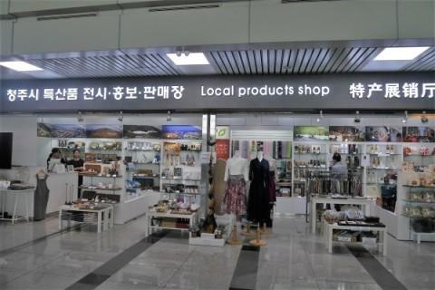 清州国際空港(청주국제공항)_a0140305_01345910.jpg