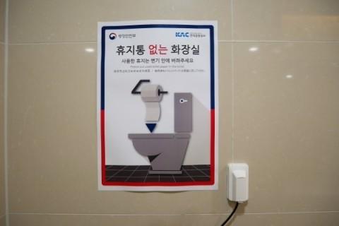 清州国際空港(청주국제공항)_a0140305_01402443.jpg