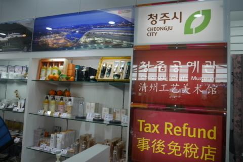 清州国際空港(청주국제공항)_a0140305_23462132.jpg