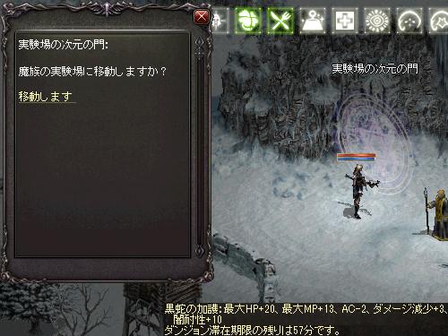 b0056117_09130174.jpg