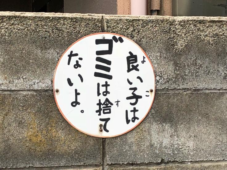 寺町散策_c0113733_13280238.jpg