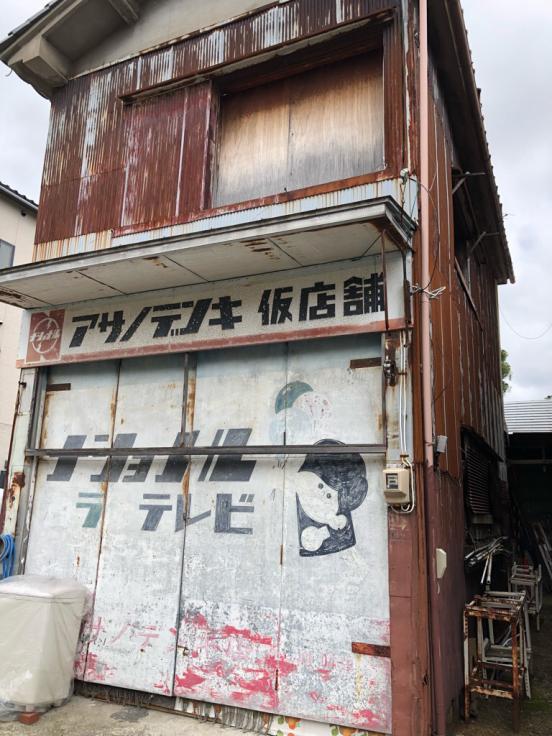 寺町散策_c0113733_13284108.jpg