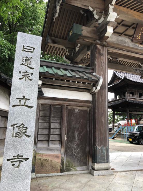 寺町散策_c0113733_13285481.jpg