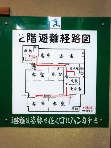 たん熊北店 本店_e0292546_19041976.jpg