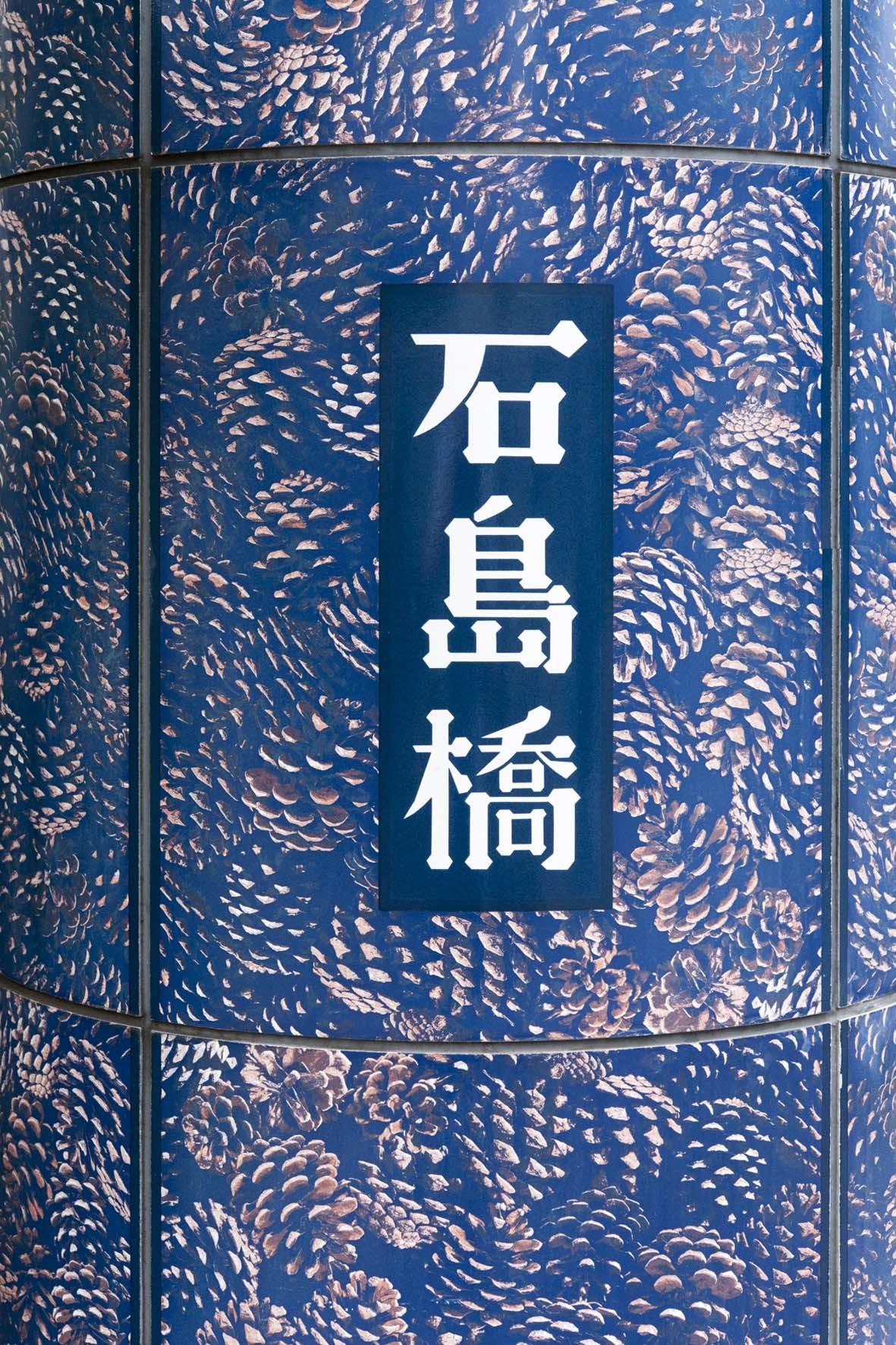 f0077849_20090360.jpg